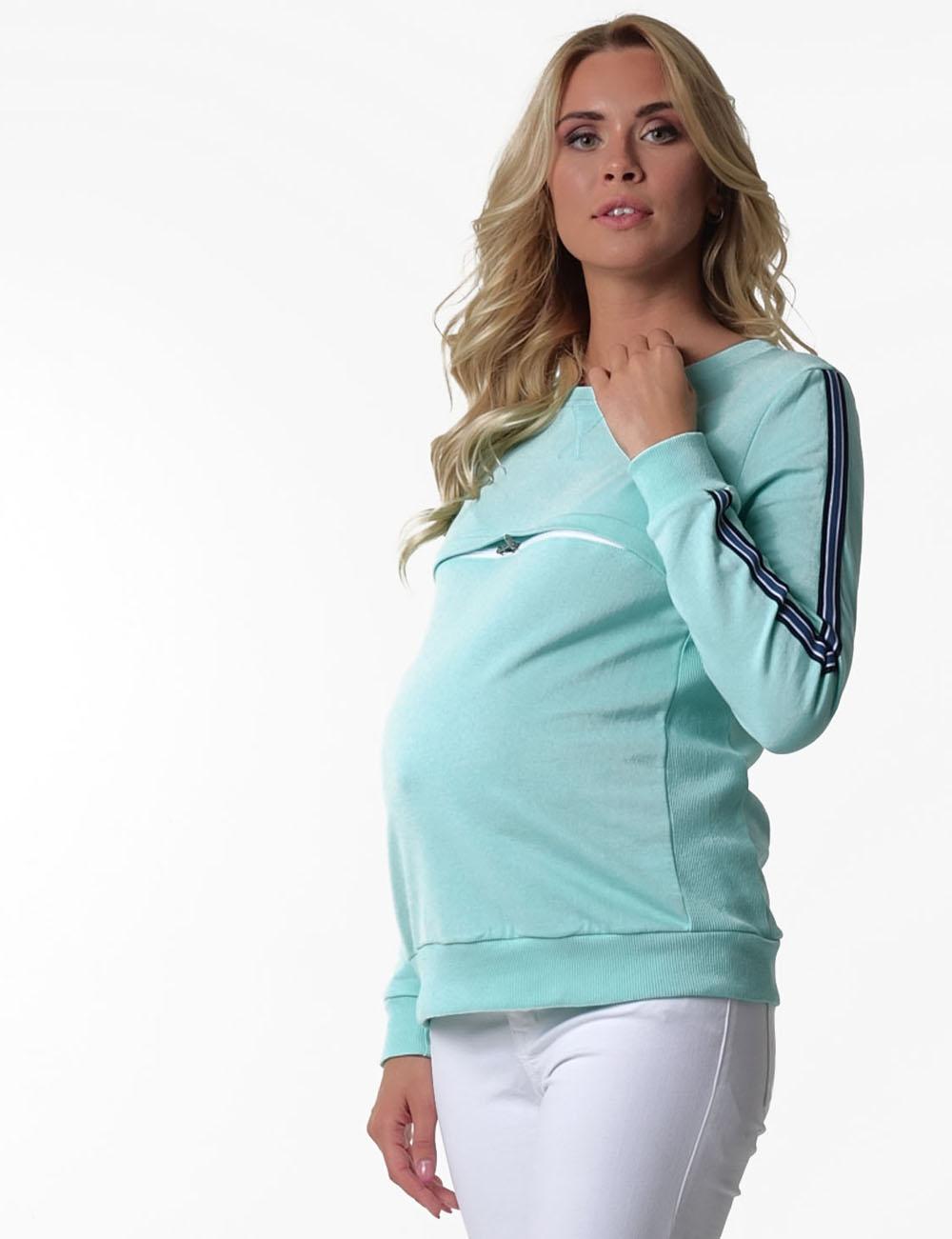 b75735f65163 Толстовка утепл. I love mum Лав ментол для беременных и кормящих в ...