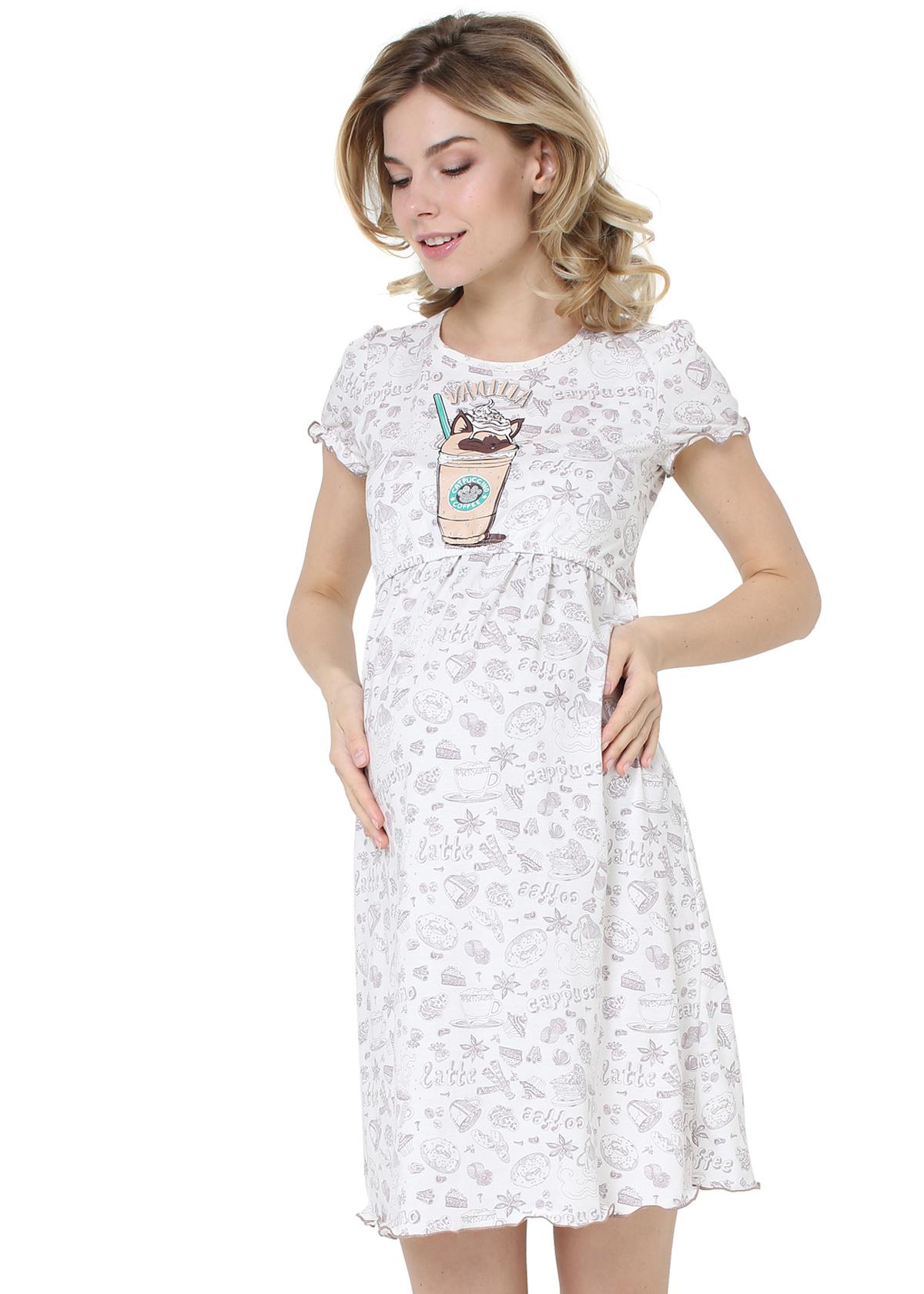 9307c64f01bb Комплект Мамаландия серый лапки для беременных и кормящих в магазине ...