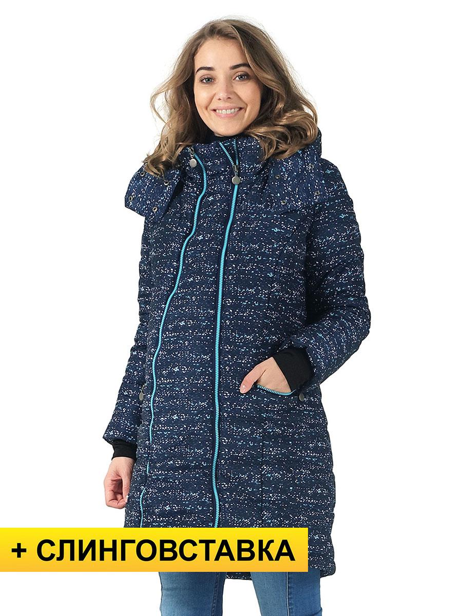 1f83483b7e1e Фото Куртка зимняя 3в1 I love mum Мадейра синий твид для беременных и  слингоношения от магазина