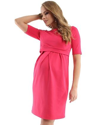 Платье I love mum Инес малиновое для беременных и кормящих от магазина  Kidster bbc5790fbd6